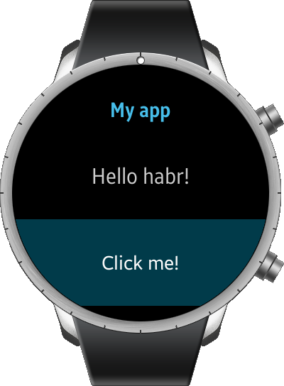 We write the first application for Samsung Smart Watch and OS Tizen