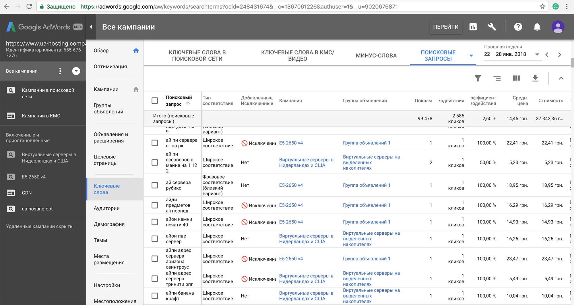 Платный хостинг гугл как зайти на хостинг своего сайта