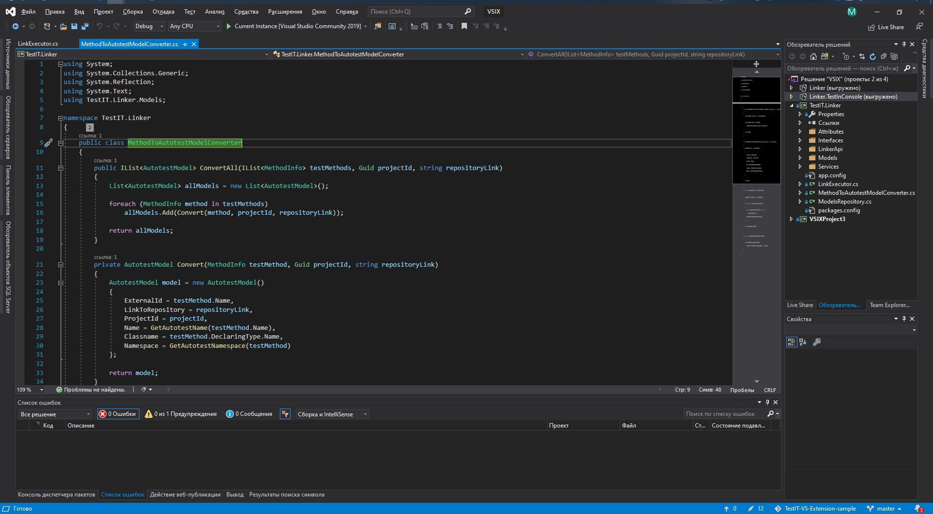 Как QA-инженер сэкономил целый день работы, связав автотесты в Visual Studio и Test IT