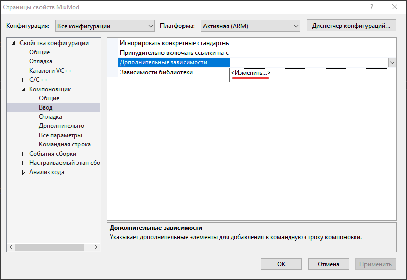 Перенаправление функций в native-библиотеках на Android — IT-МИР. ПОМОЩЬ В IT-МИРЕ 2020
