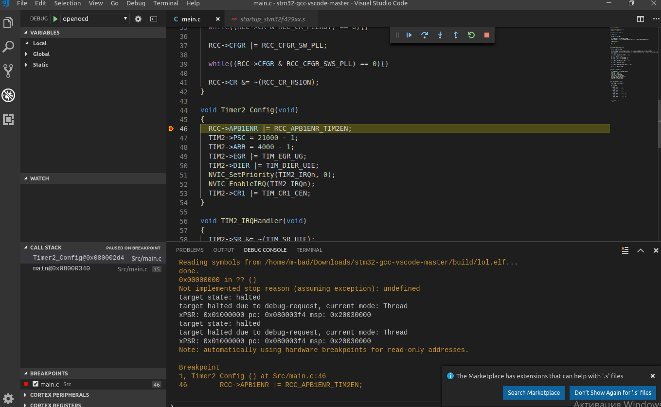 Configuring VSCODE for ARM development using the example of the