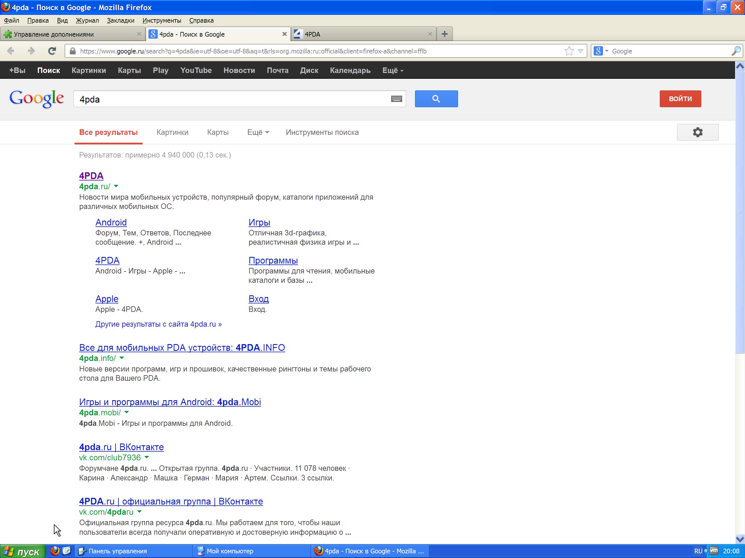 Скриншот с виртуальной машины с Windows XP в масштабе 200%
