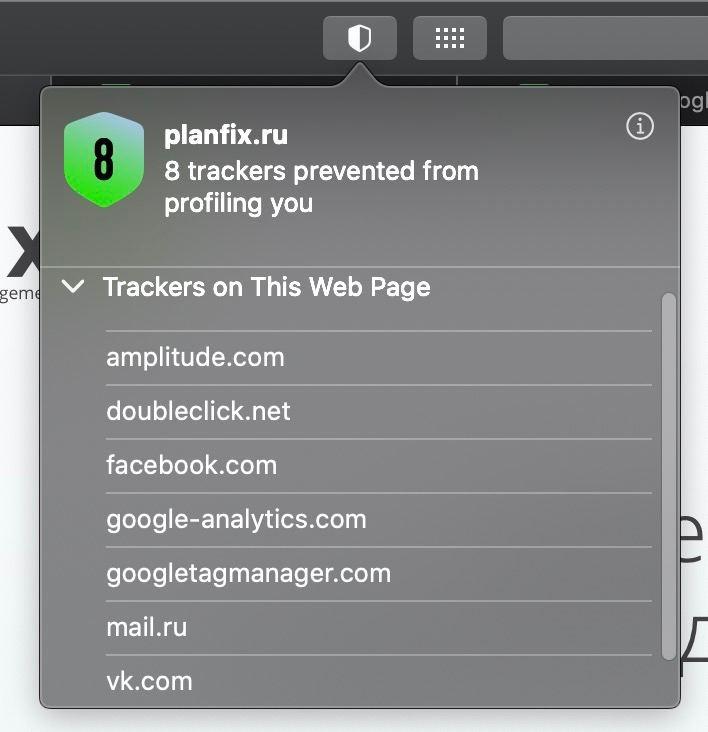 Из песочницы Обновленный браузер Safari как быть маркетологам