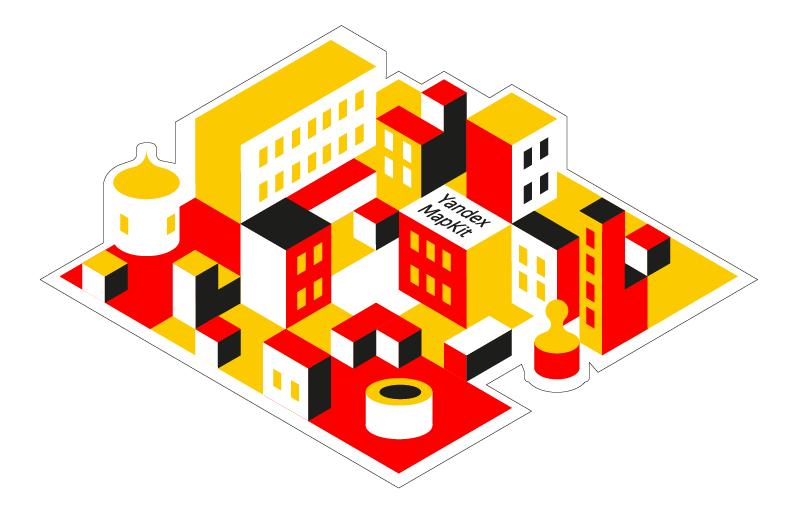 Поиск в MapKit: Tips & Tricks