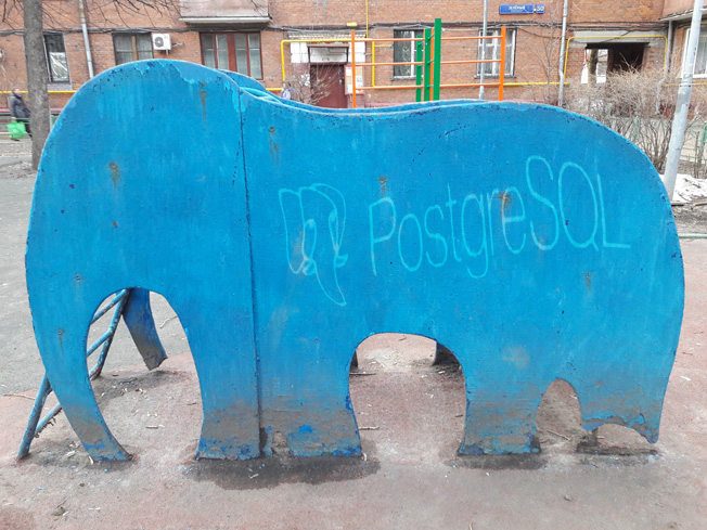 Секционирование в PostgreSQL 10 и не только