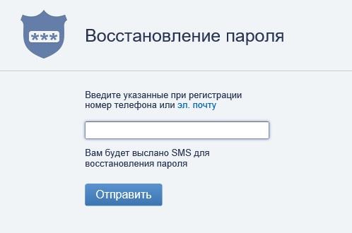 адреса служб знакомств в тольятти