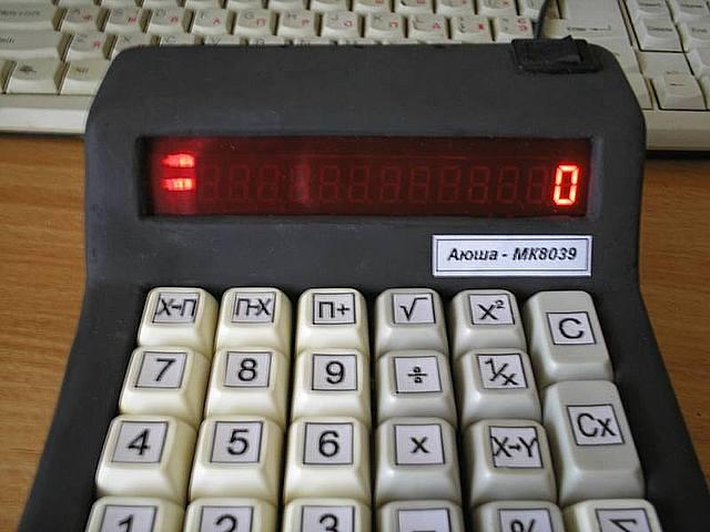 Аюша-МК8039