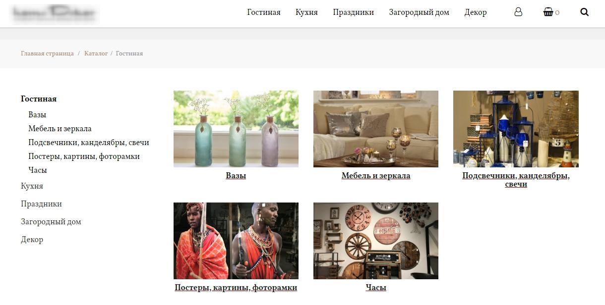 Как разработать структуру интернет-магазина на основе кластеризации и лемматизации семантики