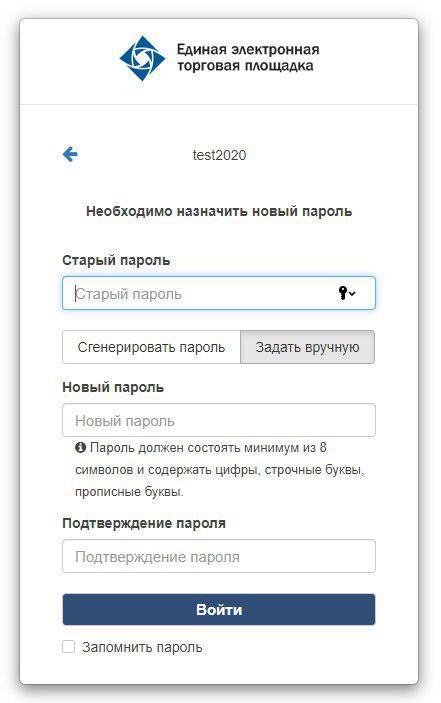 КриптоПро | Квалифицированная электронная подпись в облаке как она есть