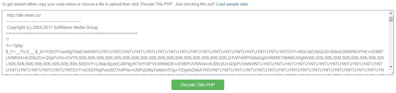 Как сделать зеркалотсайта dle укр почта официальный сайт индексы севастополь