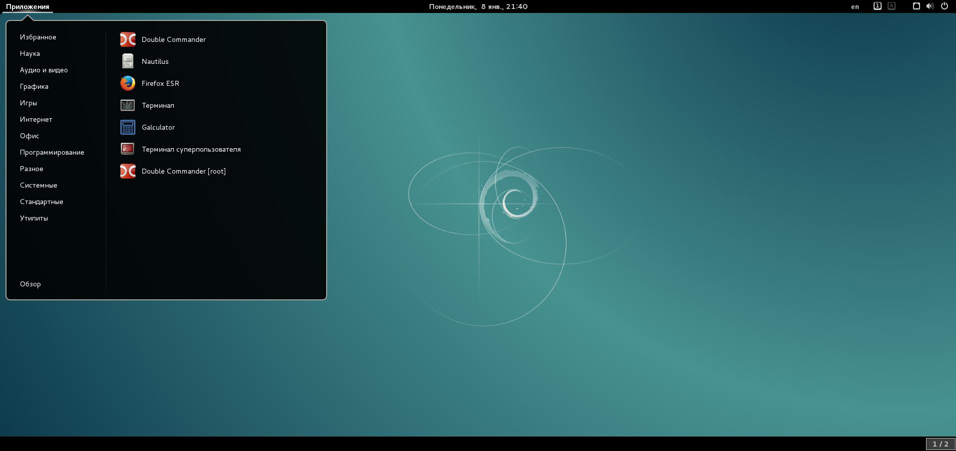 История создания домашнего облака  Часть 1  Настройка среды Debian