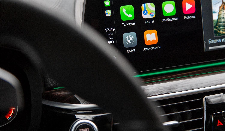BMW ConnectedDrive или «об этом можно долго рассказывать»