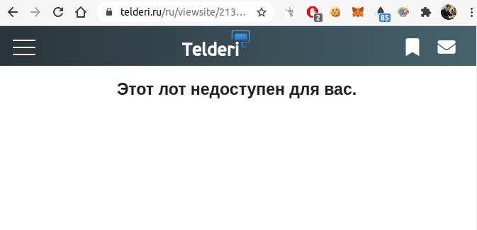 Почему функционал telderi.ru способствует мошенничеству