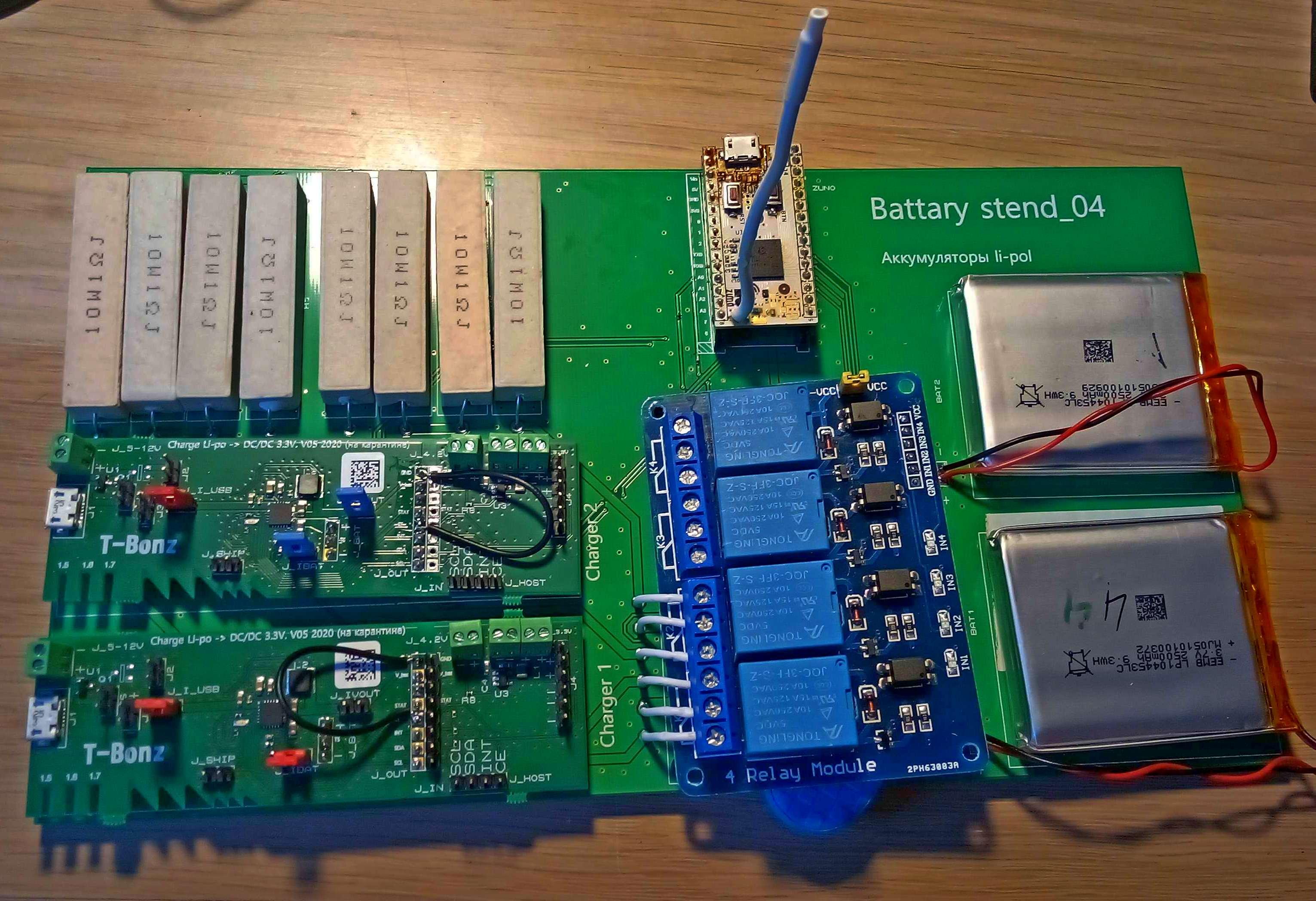 Выбор элементной базы для аккумуляторного питания небольшого устройства