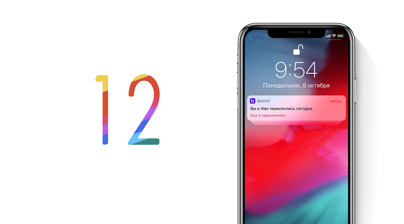 8 interesting beta bugs iOS 12 and how we searched for them