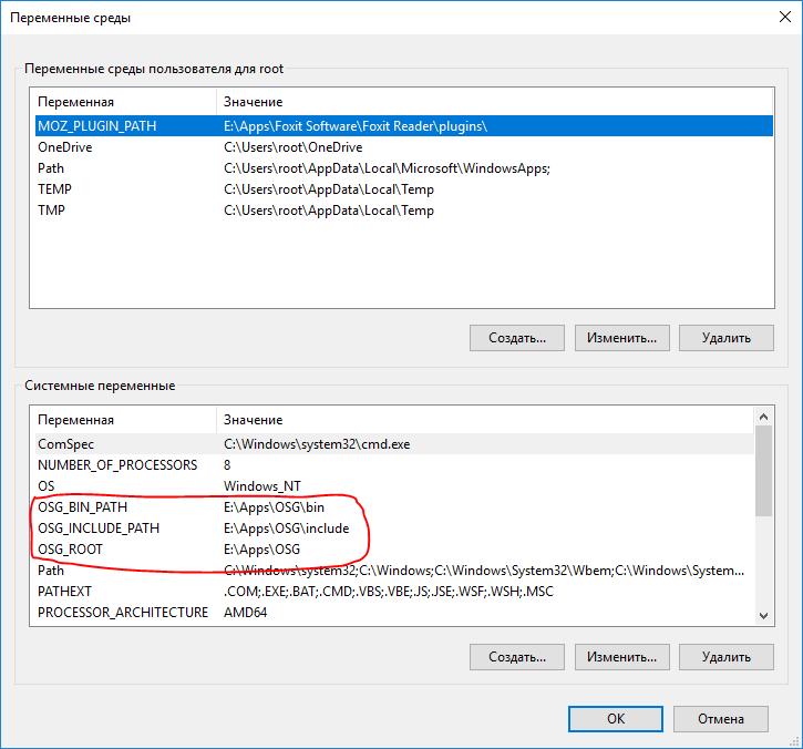 OpenSceneGraph: сборка из исходников и Hello World — MAILSGUN RU