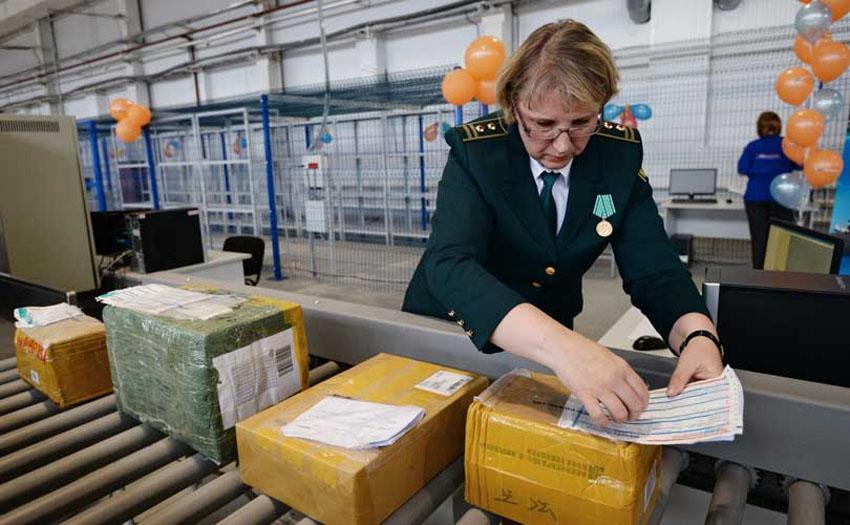 Таможня россии пропала посылка на границе россии