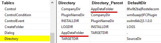 MSI:Directory