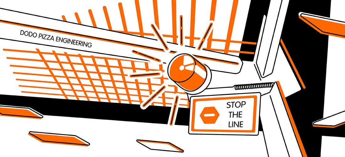 Stop the line или прокачай свой pipeline, йоу