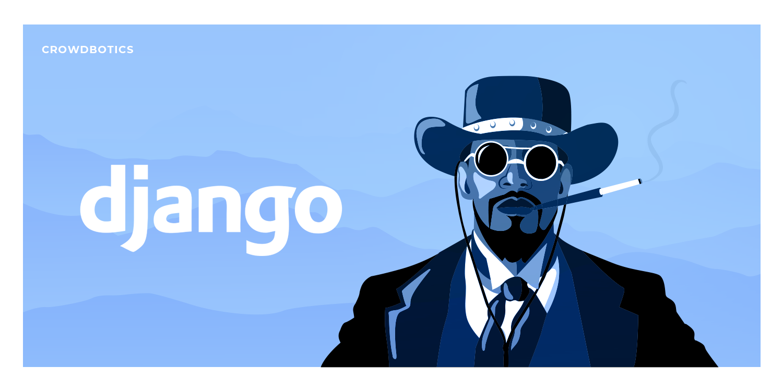 В каких случаях стоит использовать Django (а в каких не стоит)
