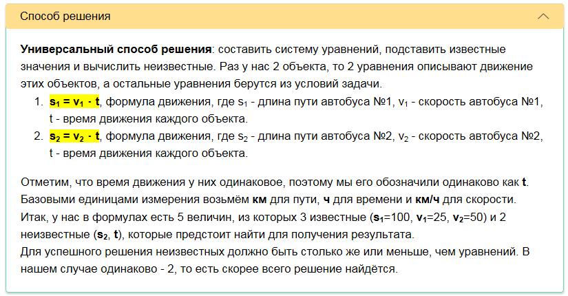 Решение любых задач по математики помощь студентам северная омск