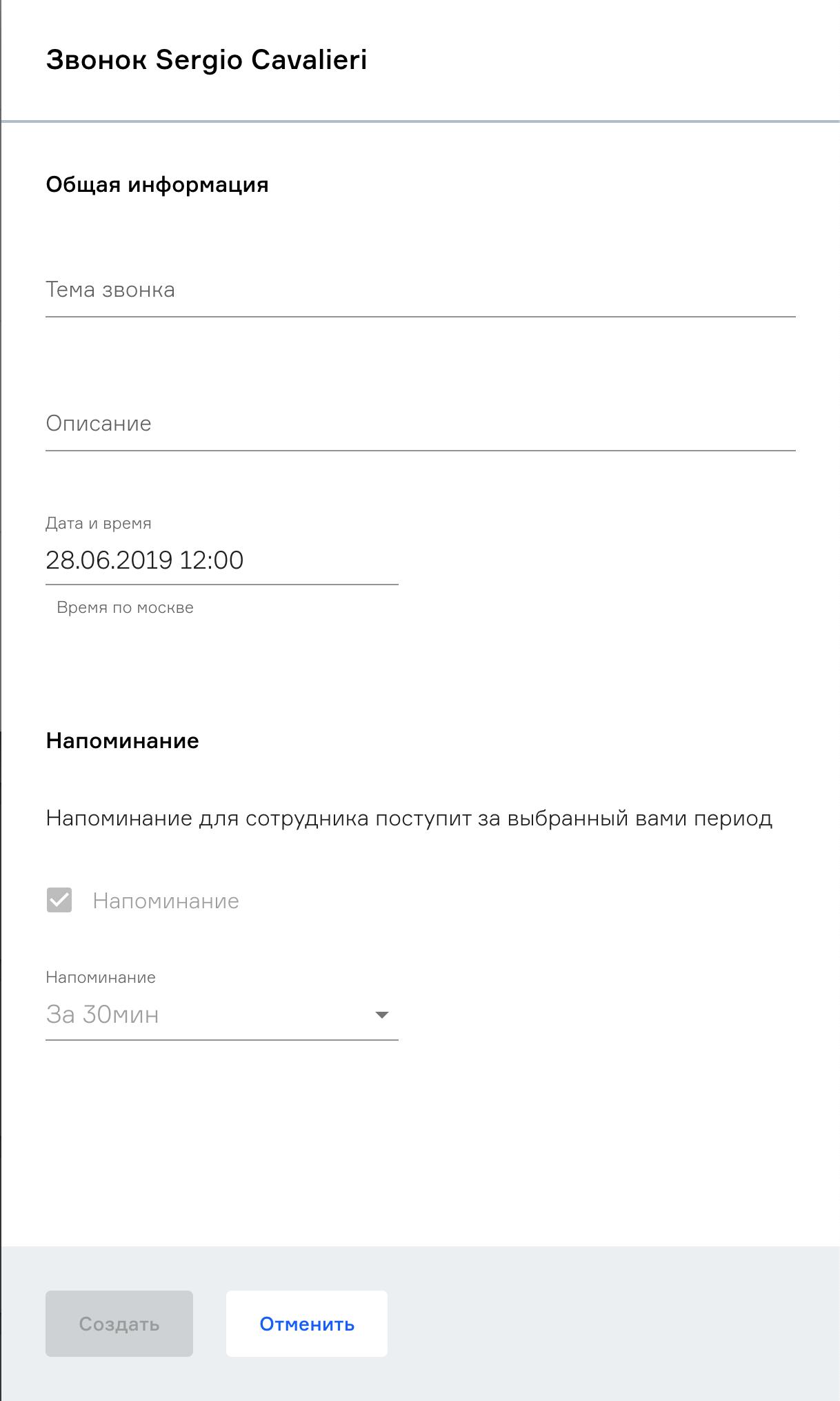 Повторное использование форм на React / Блог компании ФГ БКС