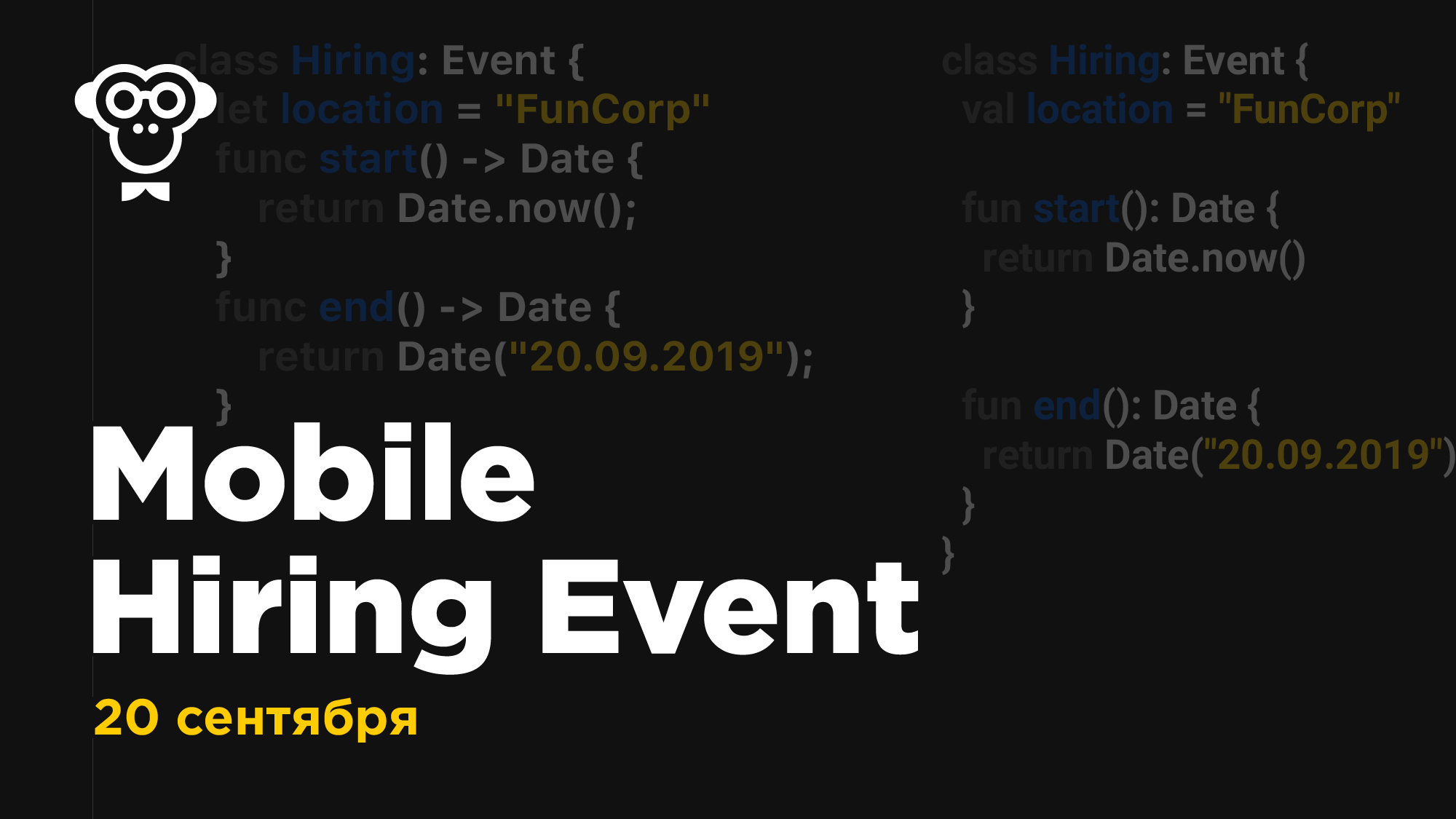 FunCorp Mobile Hiring Event