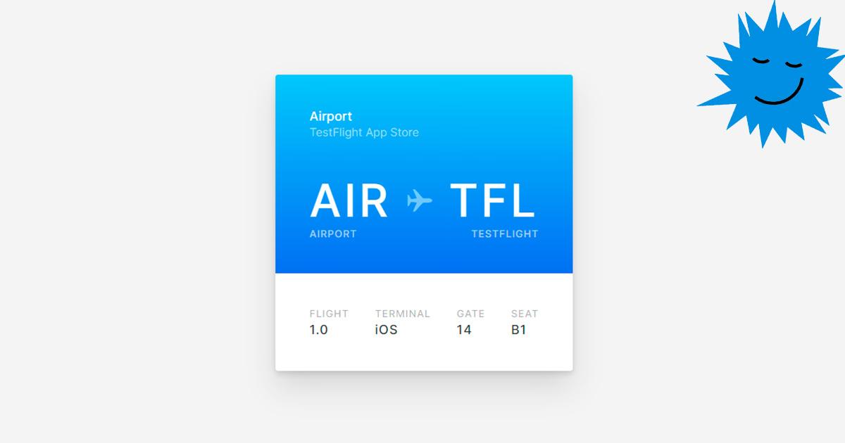 Airport  маркетплейс для приложений в TestFlight