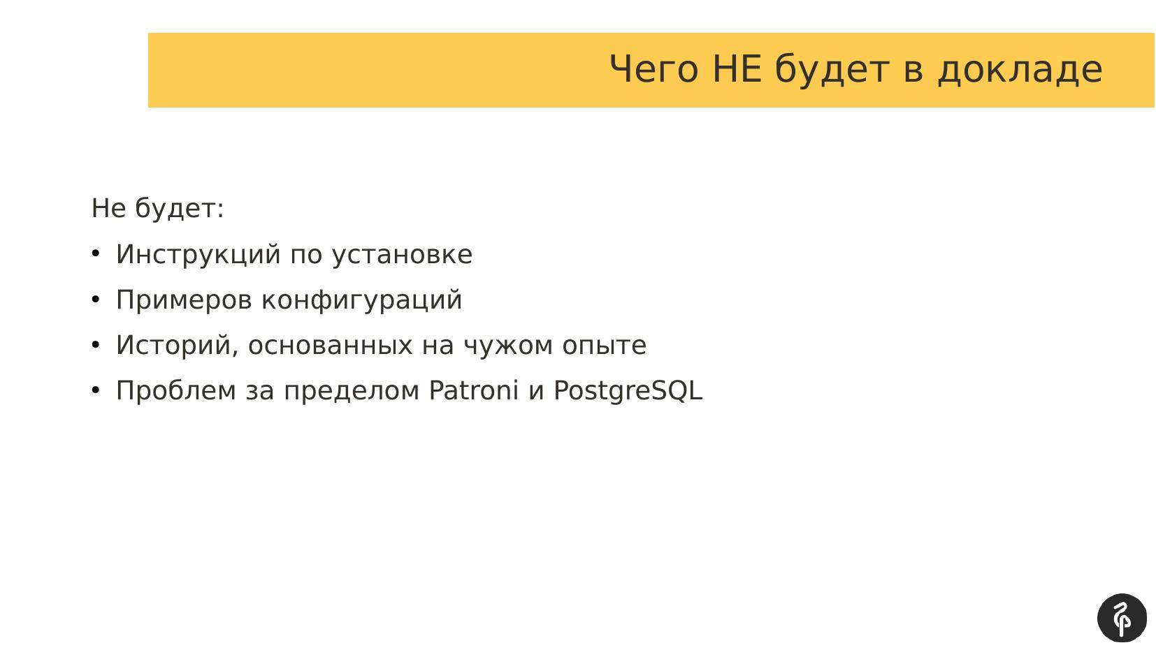 eyu11qquk47cdoz_ptneg-hdlza.png