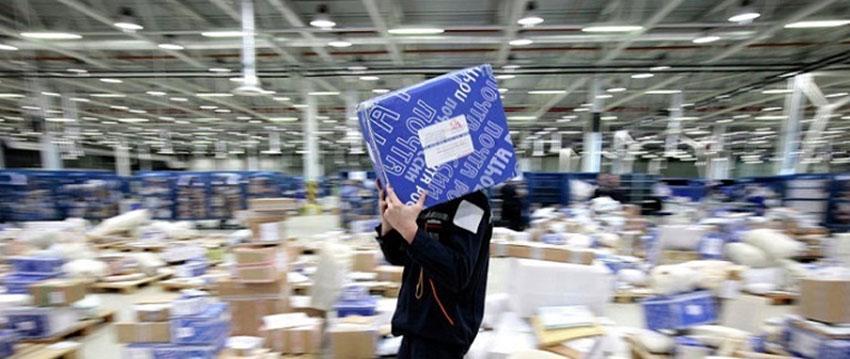 ФТС с её подачи направила в Минфин предложение полностью обнулить  беспошлинный порог – то есть, начать облагать все покупки в зарубежных  интернет-магазинах, ... 2f6d245c3d2