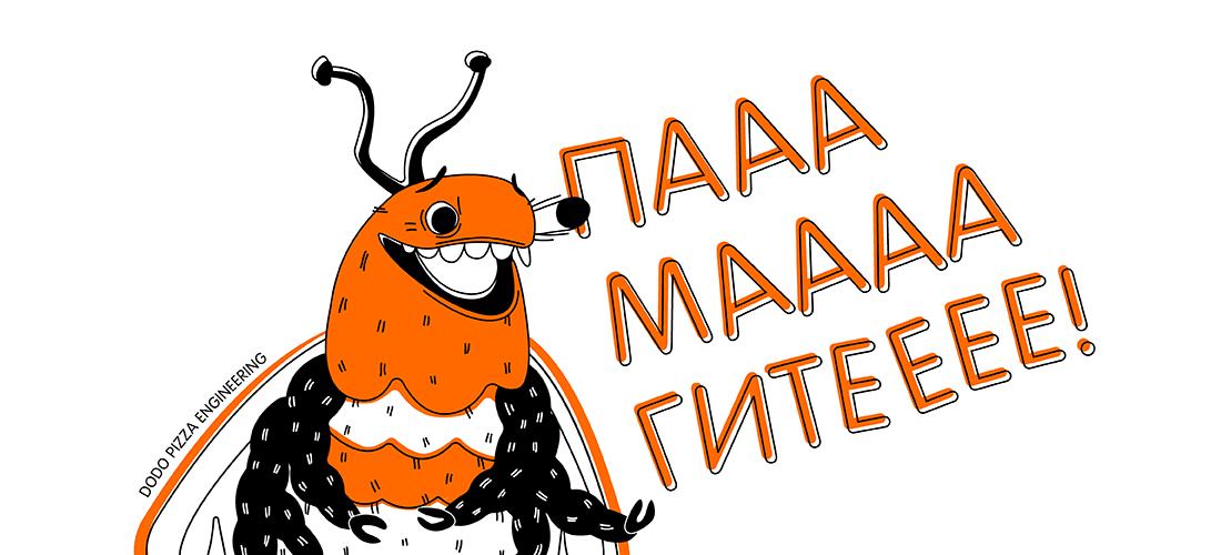 Про пчёл-гедонистов, то, как люди заставляют их работать и дроны