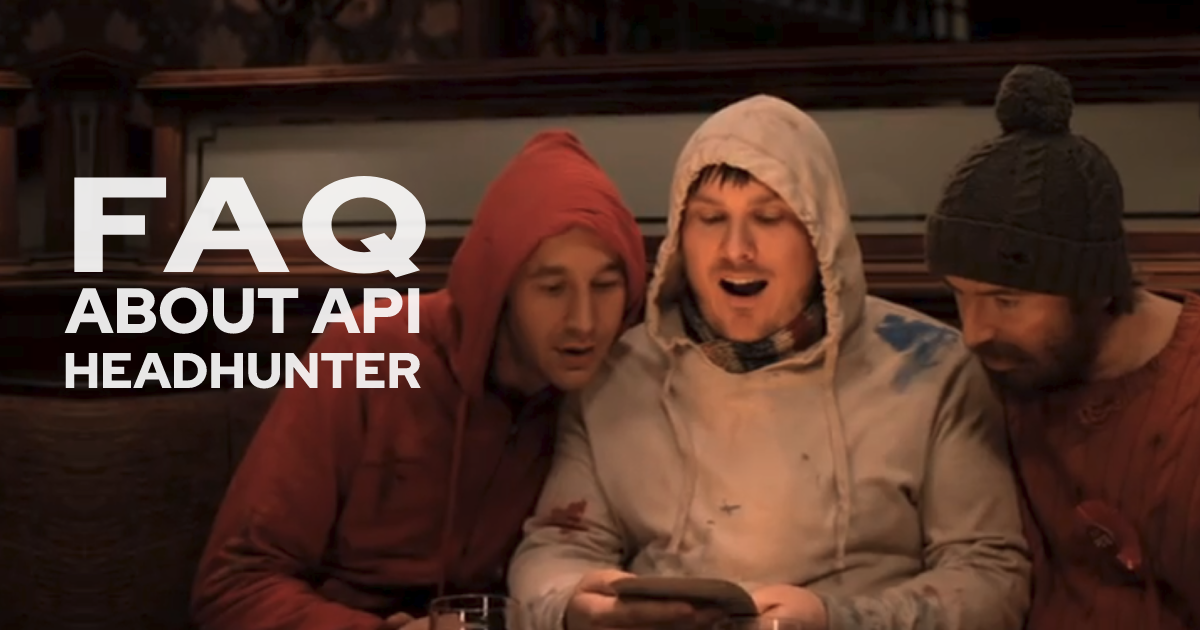 FAQ по HeadHunter API (публикация вакансий)