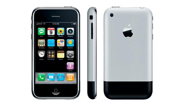 Реверс-Инжинеринг iPhone 2G