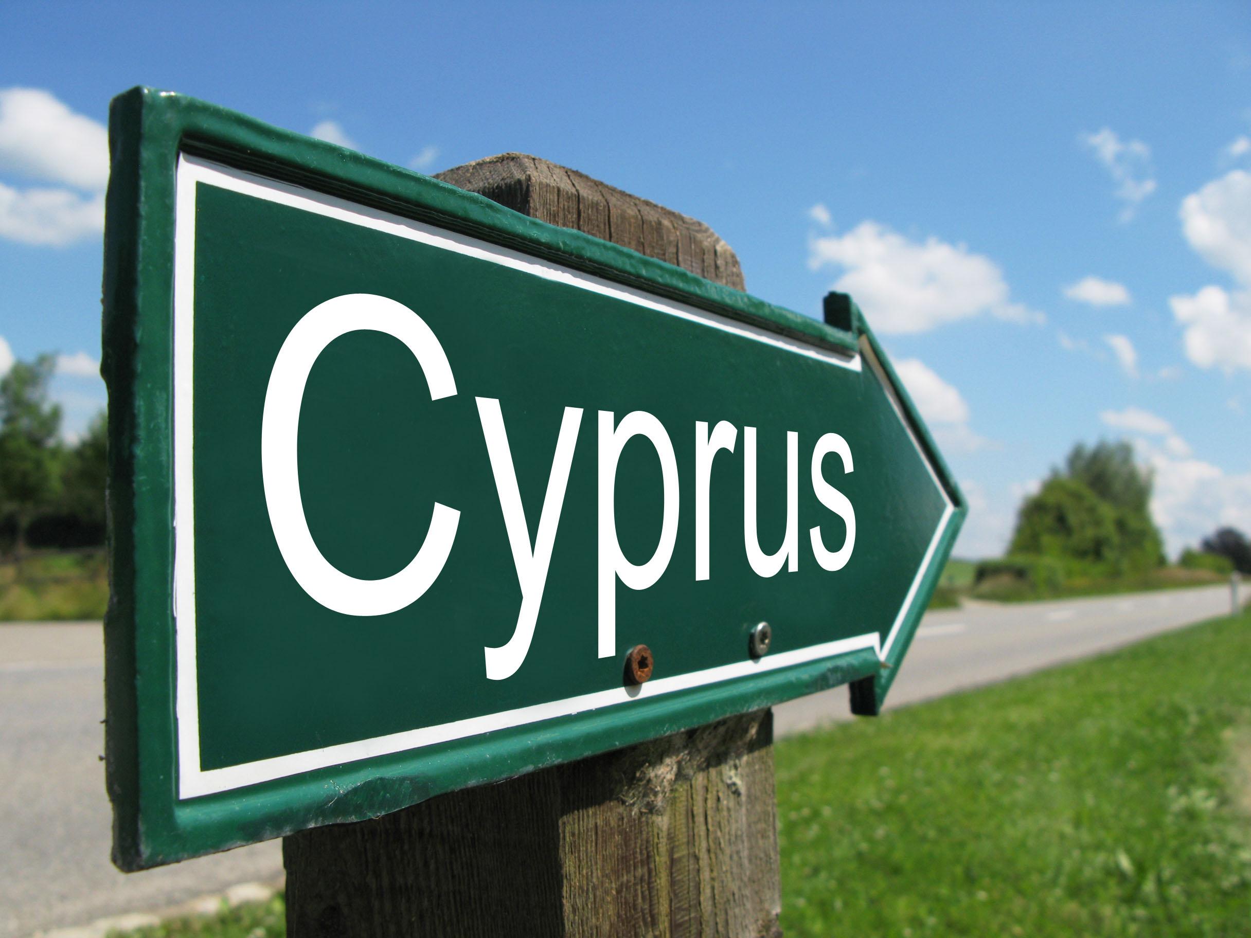 Еще раз про Кипр, нюансы жизни