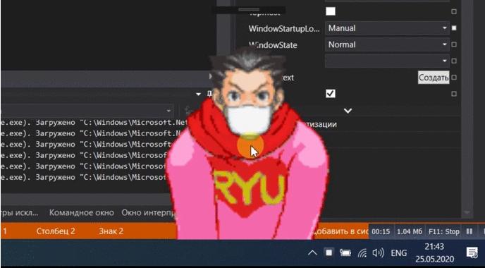 Из песочницы Desktop pet на C WPF