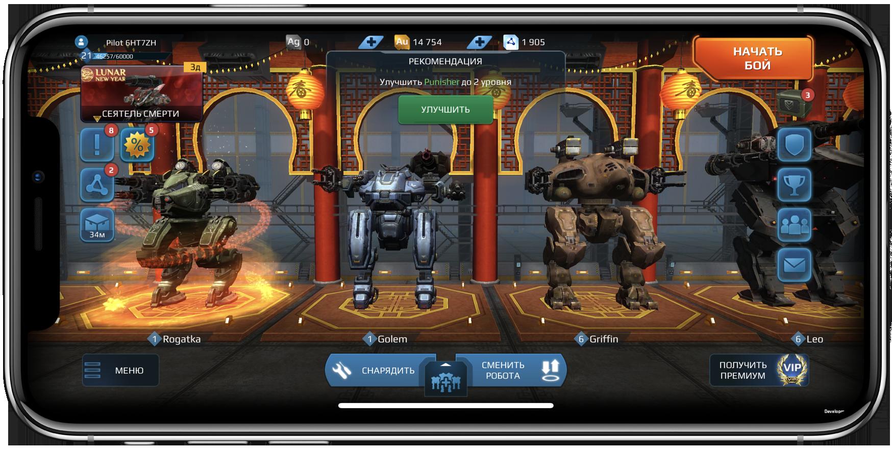 Как адаптировать игру на Unity под iPhone X к апрелю