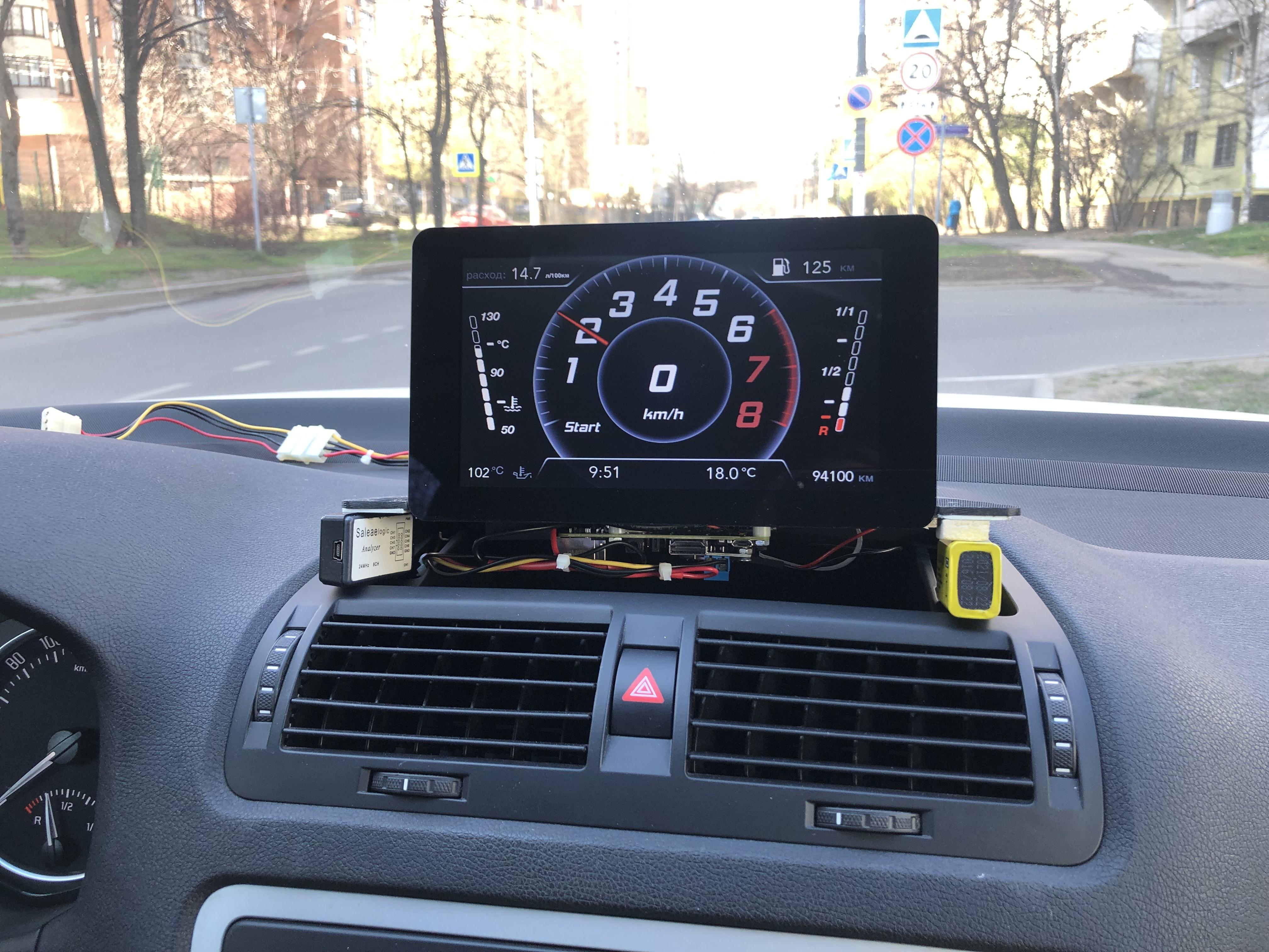 Хакаем CAN шину авто  Виртуальная панель приборов / Хабр