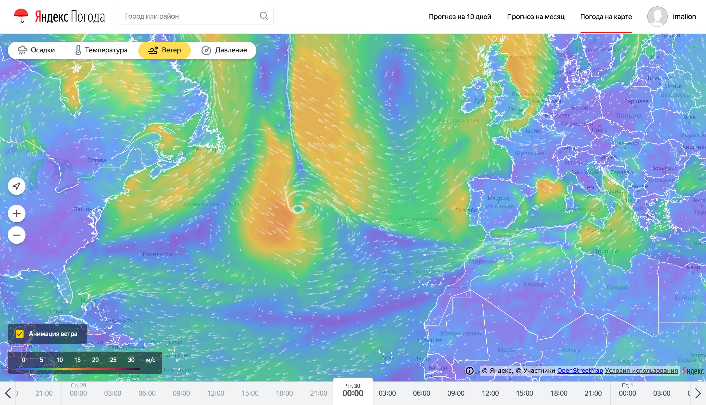 прогноз погоды в россии на карте такие места, куда
