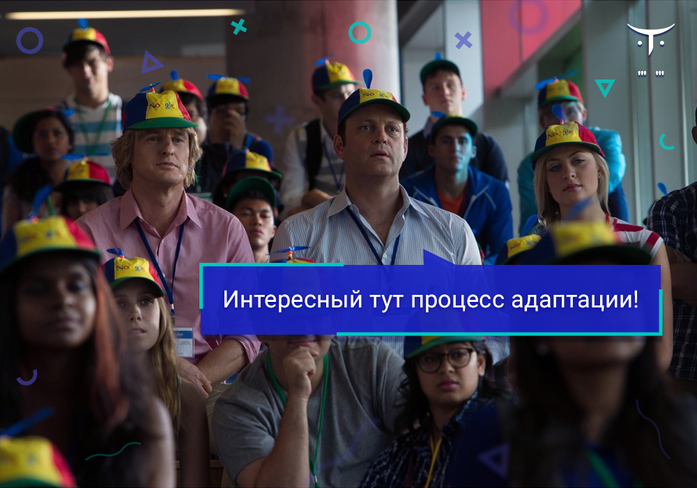 [Перевод] Взгляд изнутри: процесс устройства на работу и адаптации в Google