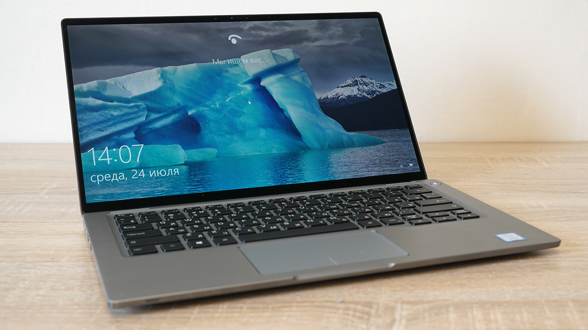 Dell Latitude 7400 2-in-1: a beautiful and lightweight