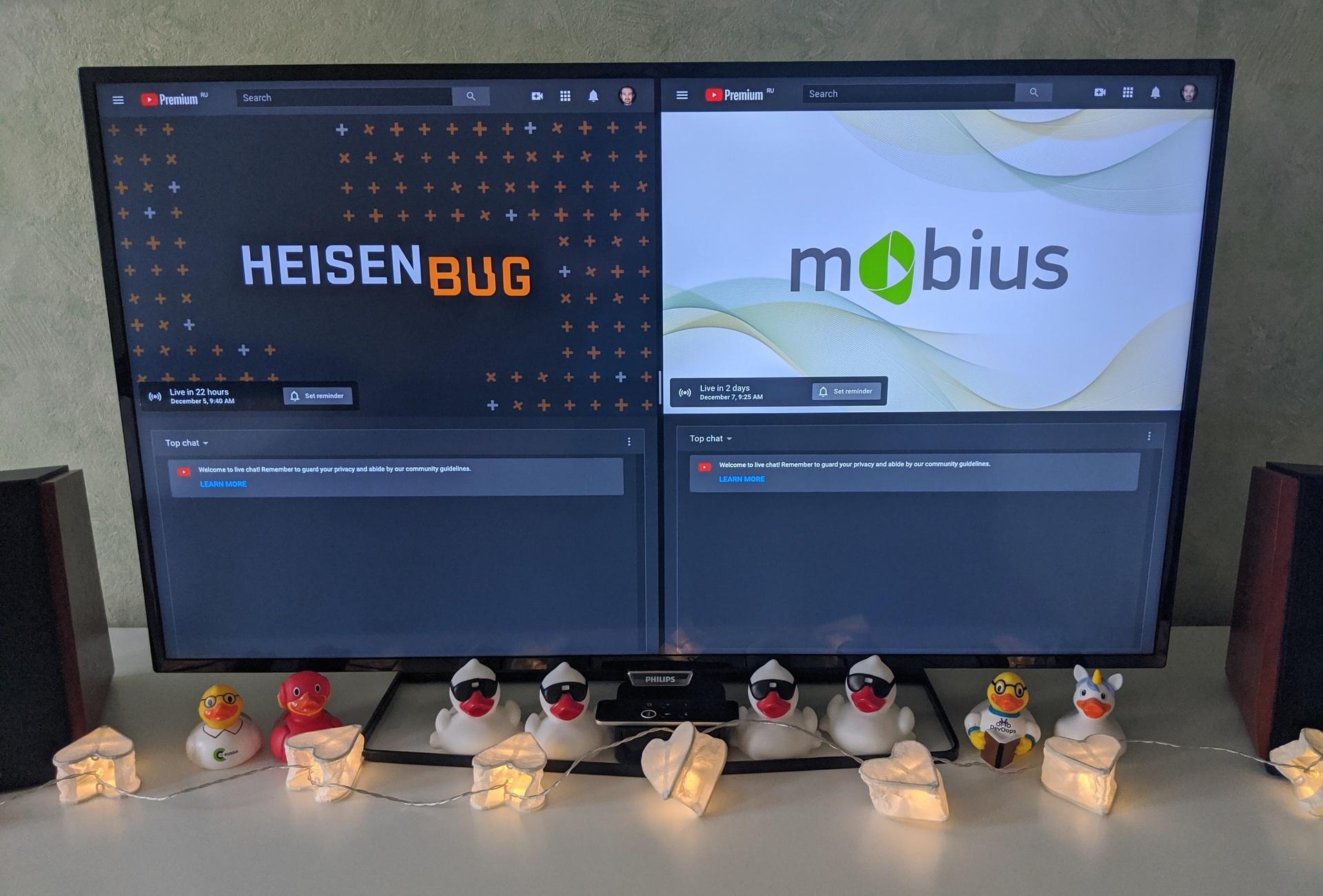 Открытые трансляции Heisenbug и Mobius
