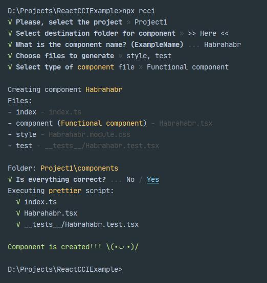 Из песочницы Пишем свой CLI генерации React компонент, а может быть не только компонент, а может не только React