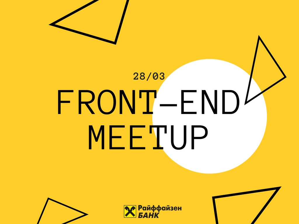 We invite you to the Front-end MeetUp in Raiffeisenbank