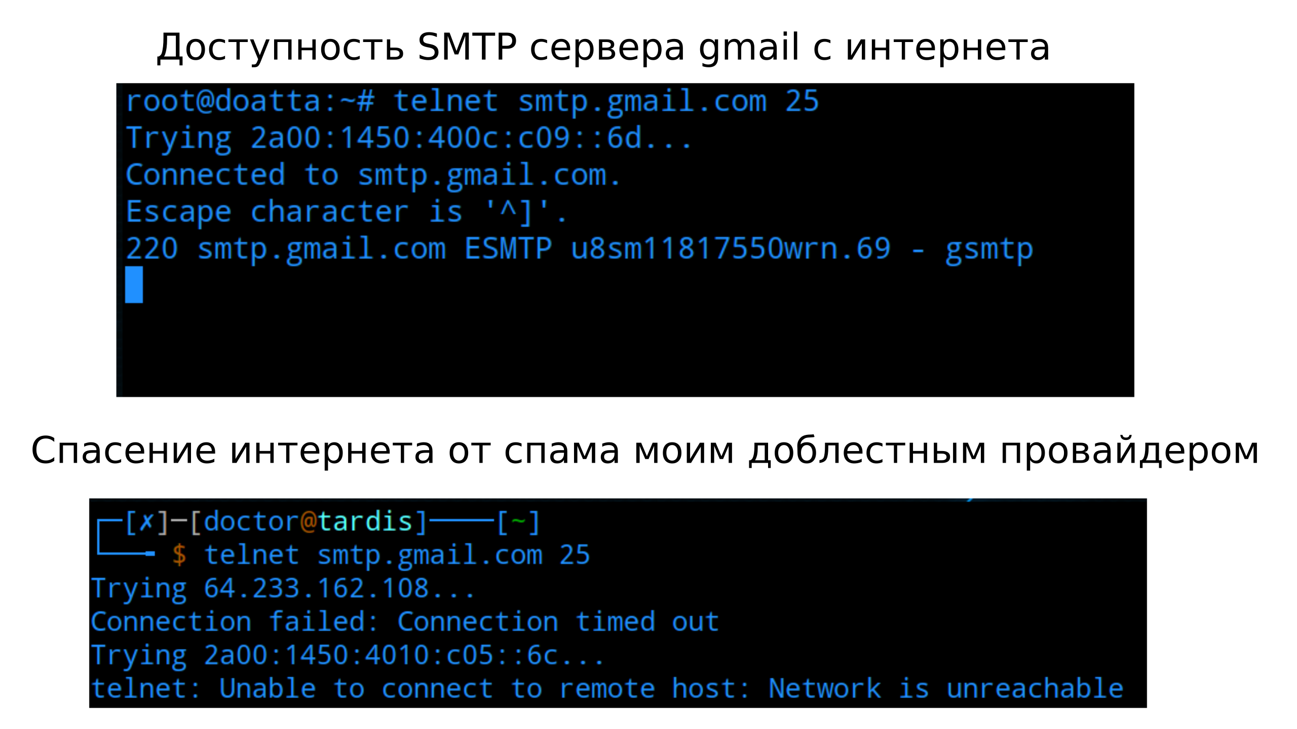 Про порты и шифрование в почтовых серверах — IT-МИР. ПОМОЩЬ В IT-МИРЕ 2021