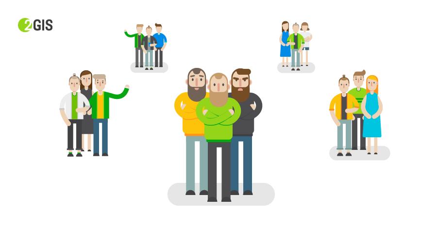 Как подружить команду админов с командами разработки?