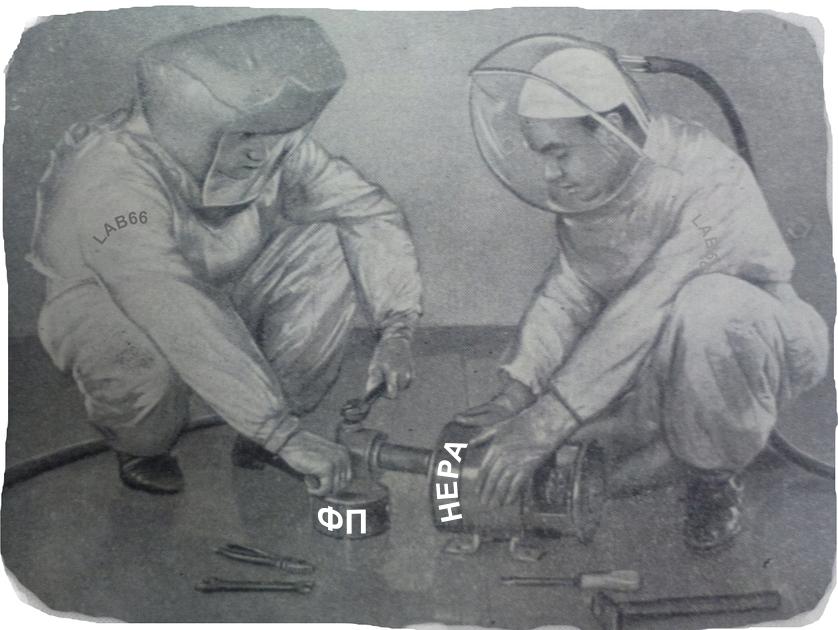 Респираторы типа Лепесток 23 фото характеристики защитных масок с клапаном по ГОСТу и их эффективность