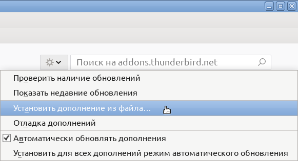 Mozilla Thunderbird - Add-ons Management - Install Add-ons from File ...