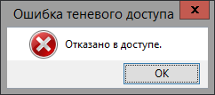 Утилита для человеческого shadow подключения неадмина к RDP сессиям пользователей в WinServer 2012R2 — IT-МИР. ПОМОЩЬ В IT-МИРЕ 2021