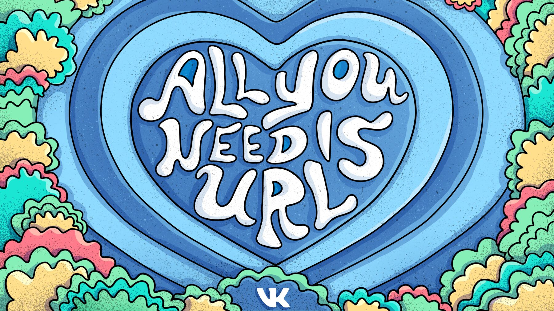 All you need is URL