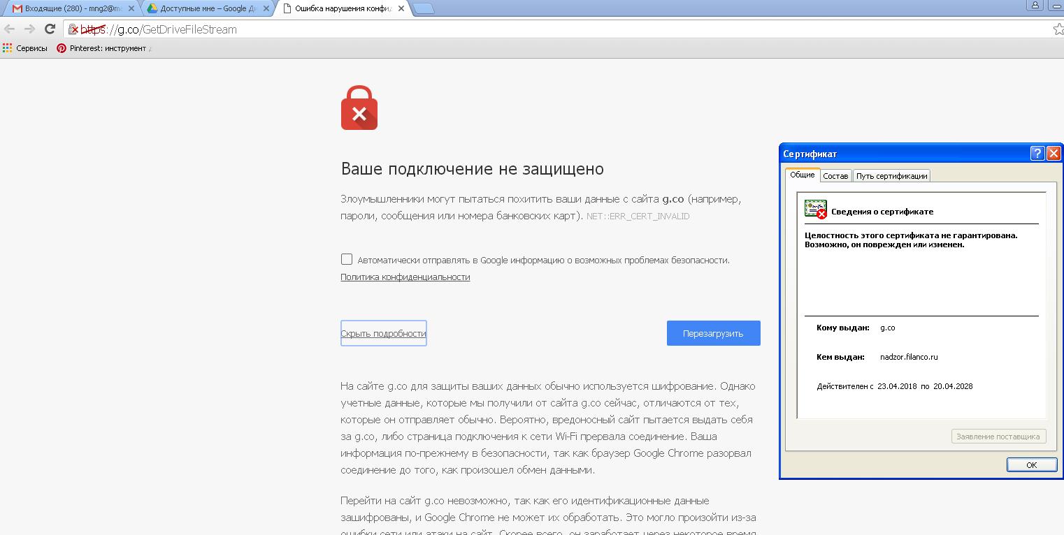 Softether vpn server centos 7 установка 4 pushkar-dom ru